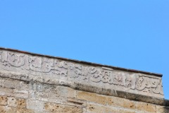 Cuba-fregio-con-iscrizione